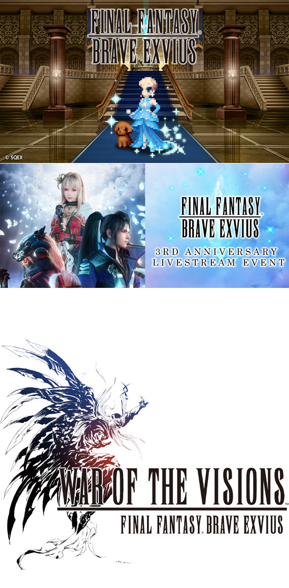 E3에서 신규모바일 전략RPG 'WAR OF THE VISIONS FINAL FANTASY BRAVE EXVIUS' 공개